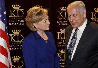Mỹ ủng hộ một Nhà nước Palestine độc lập
