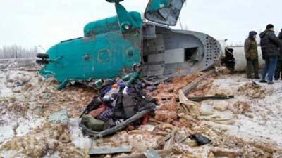 Nga: Rơi máy bay, 19 người thiệt mạng