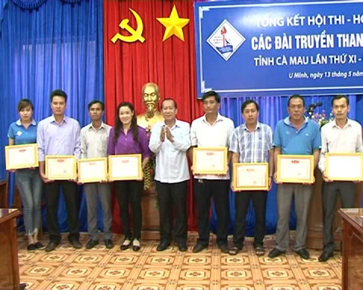 Bế mạc Hội thi - Hội thao các Đài Truyền thanh huyện lần thứ XI