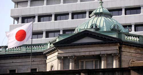 Kinh tế Nhật Bản tăng trưởng quý thứ 6 liên tiếp