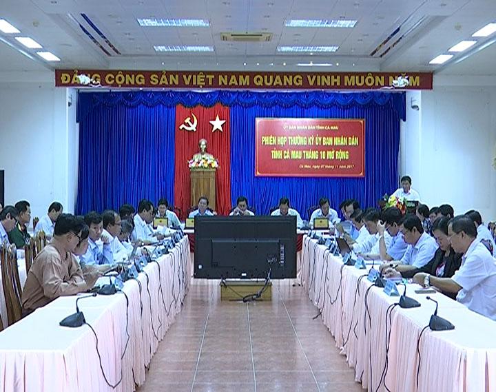 Họp lấy ý kiến một số tờ trình dự thảo nghị quyết trình kỳ họp HĐND tỉnh