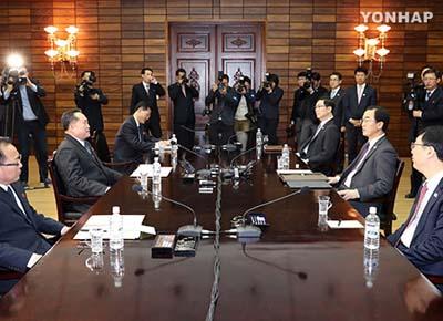 'Thời cơ vàng' cho bán đảo Triều tiên