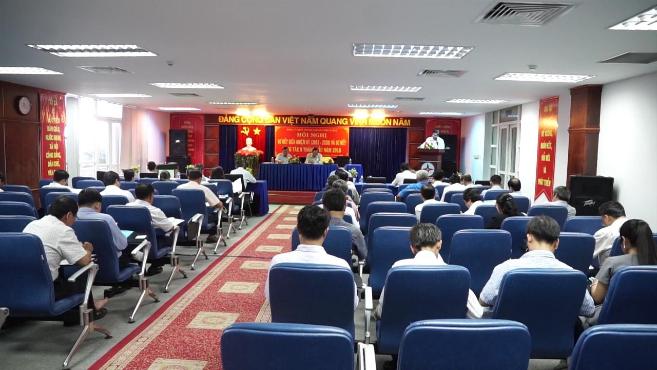 Đảng ủy Khối doanh nghiệp tỉnh Cà Mau sơ kết giữa nhiệm kỳ 2015 - 2020