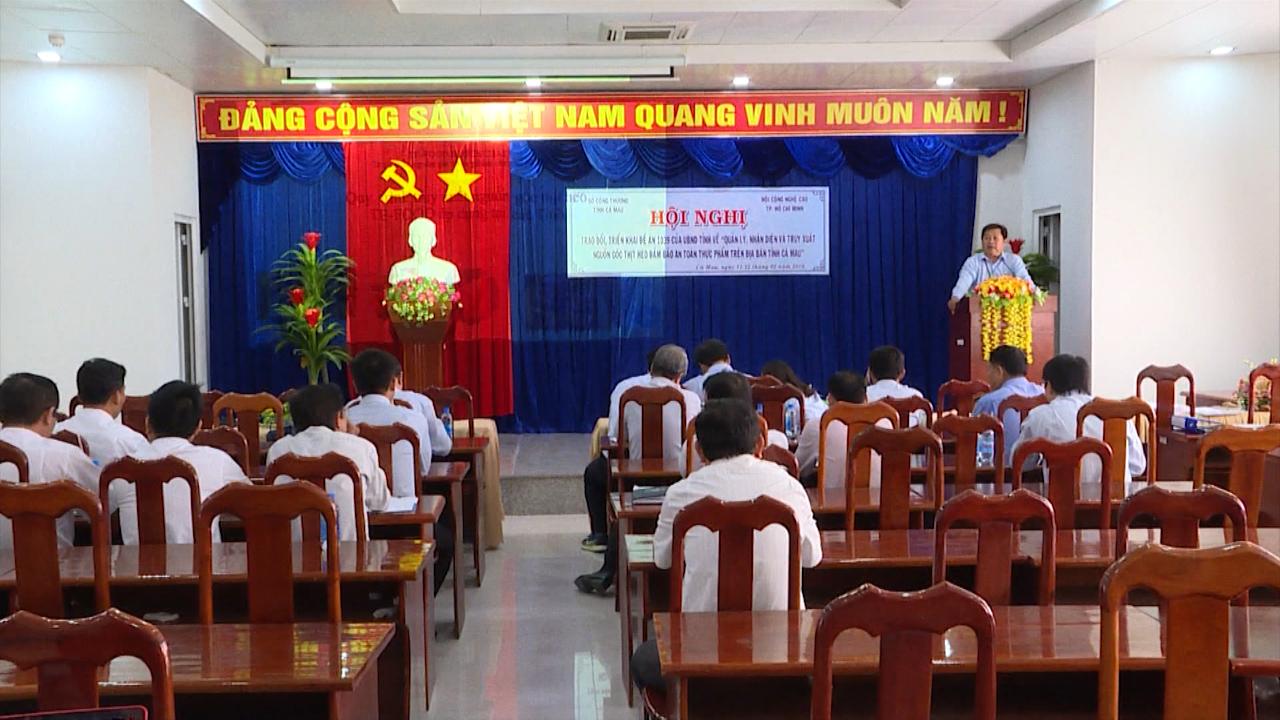 Triển khai Đề án 1039 của UBND tỉnh Cà Mau