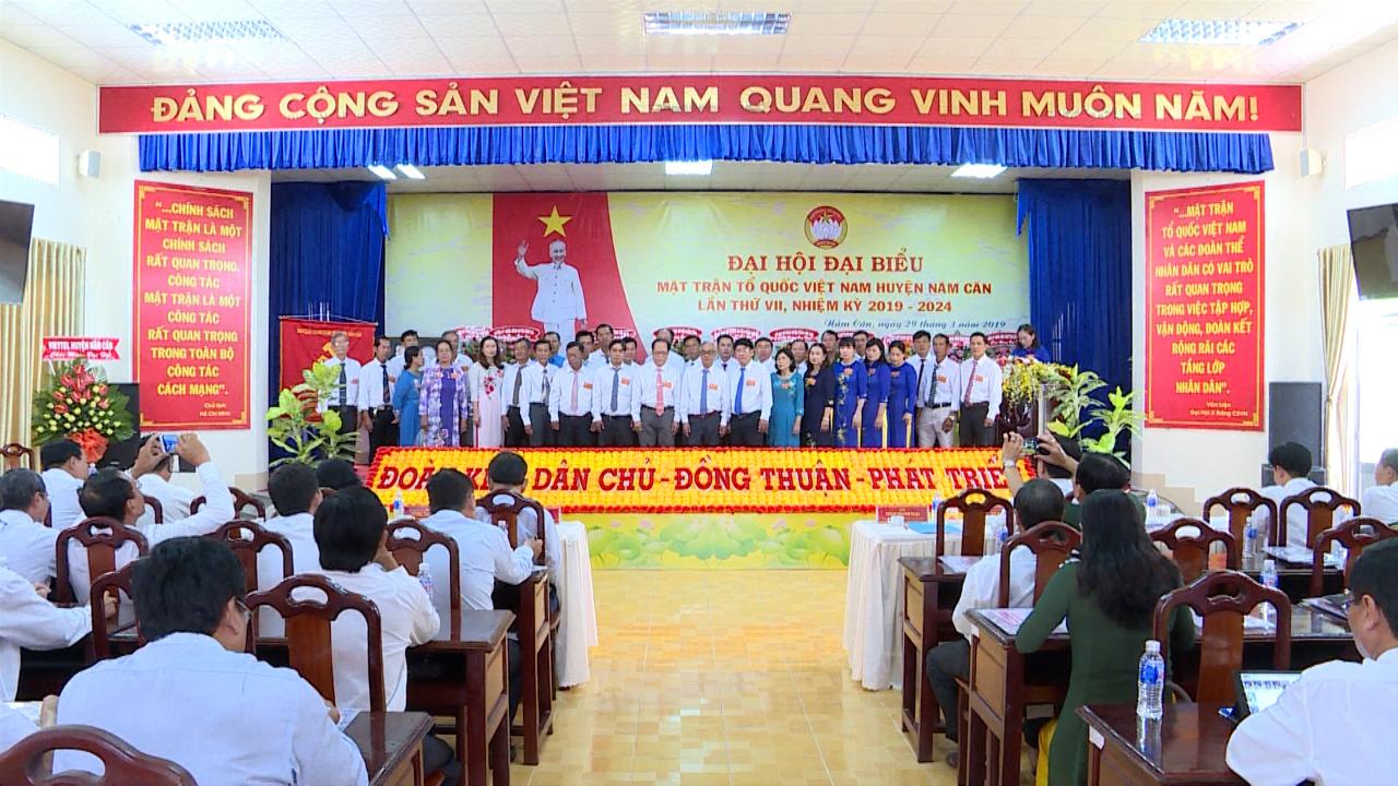 Đại hội đại biểu Mặt trận Tổ quốc Việt Nam huyện Năm Căn lần thứ VII, nhiệm kỳ 2019 - 2024
