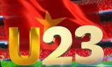 U23 Việt Nam sẵn sàng cho vòng chung kết