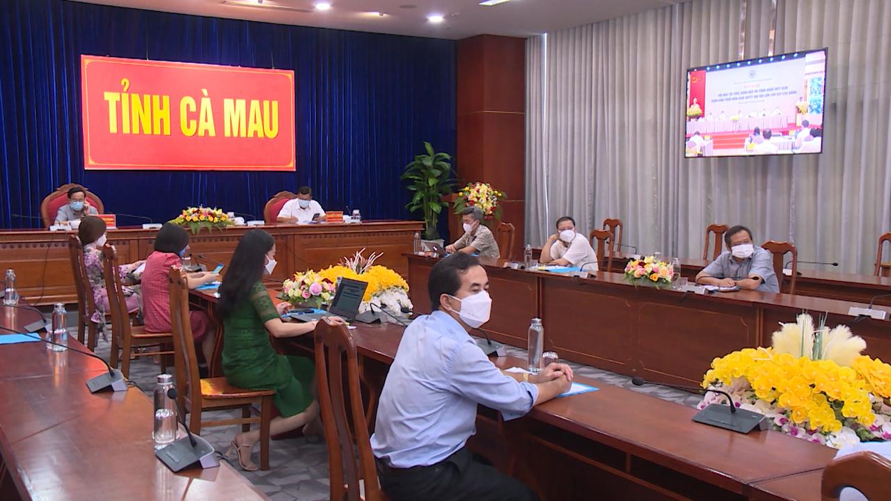 Hội nghị triển khai thực hiện Nghị quyết Đại hội lần thứ XIII của Đảng
