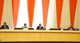 Hội đồng Bảo an hoàn thành chương trình nghị sự tháng 8
